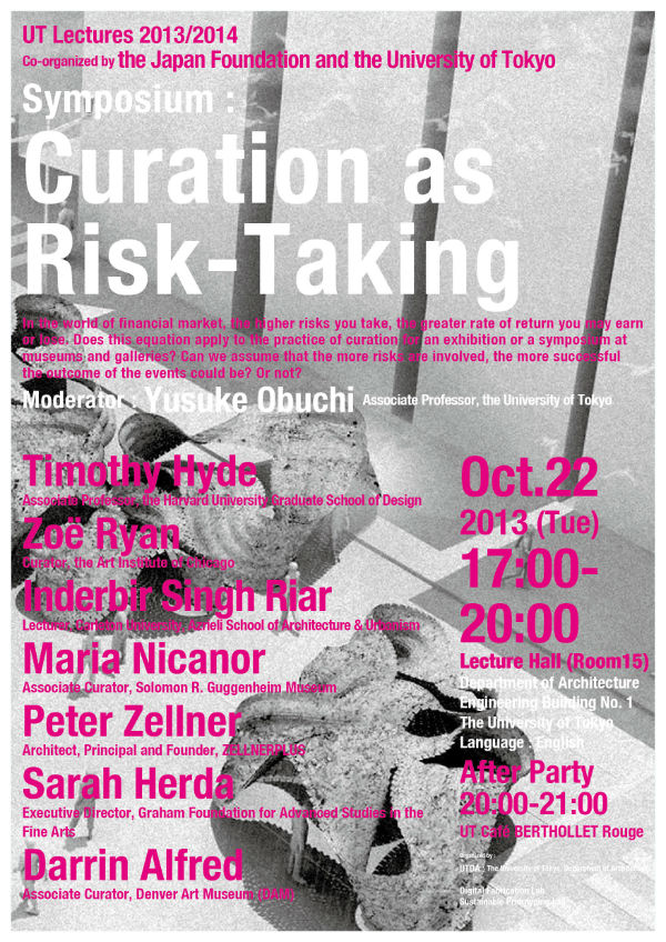 Curation as Risk-Taking