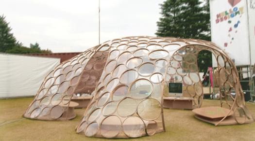 G30 Obuchi Laboratory