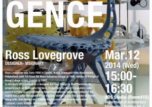 Ross Lovegrove Lecture