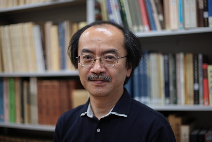prof_Fujii
