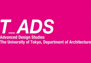 Advanced Design Studies (T_ADS)