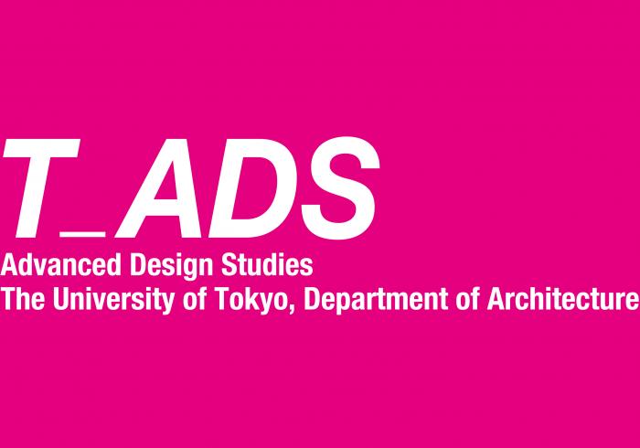 logo_TADS