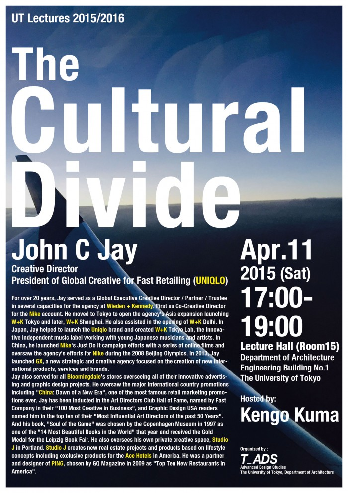 Poster_UT lectures_150411_John Jay_f