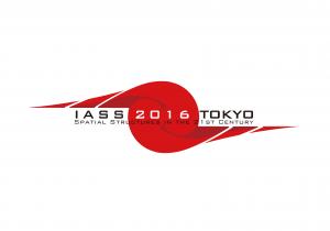 IASS 2016 Tokyo 開催