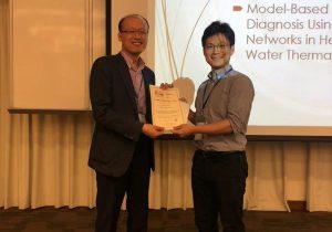 赤司研究室博士後期課程2年の宮田翔平が国際会議「ASIM2018」にてBest Student Paper Awardを受賞しました