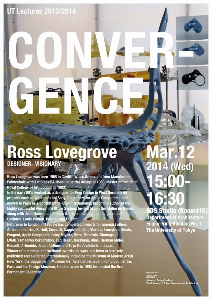 2014/3/12 Ross Lovegrove
