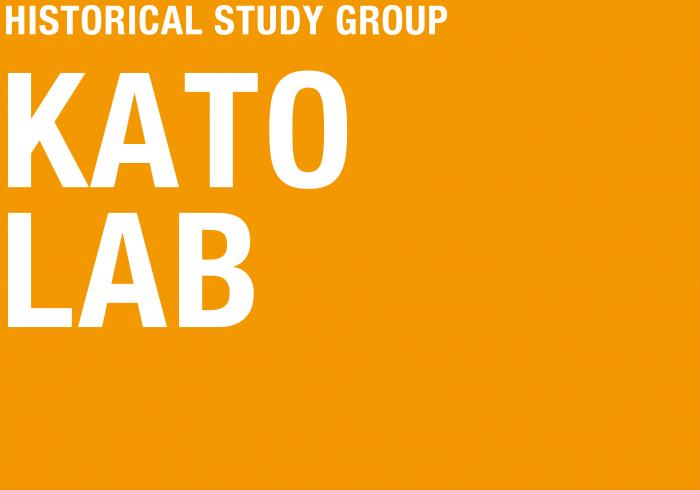logo_Kato