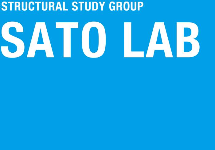 logo_Sato