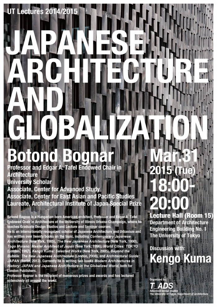 Poster_UT lectures_150331_Botond Bognar_f