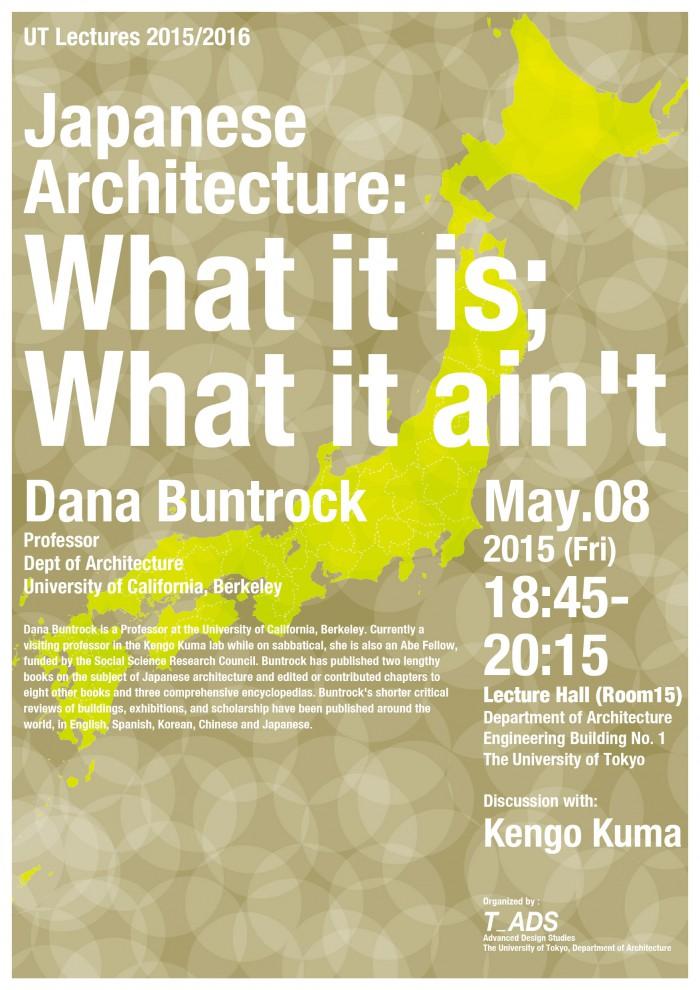 Poster_UT lectures_150508_Dana Buntrock