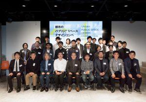 西出研の李 斯奇さんと千葉研のゴ スウヒさんが「都市のパブリックスペースデザインコンペ」で受賞しました