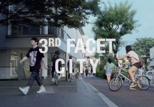 オンラインコース「現代日本建築の四相 第三相:都市」開講